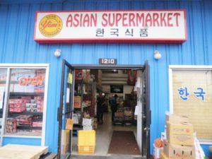 日本食材買えます!@Yim's Asian Supermarket